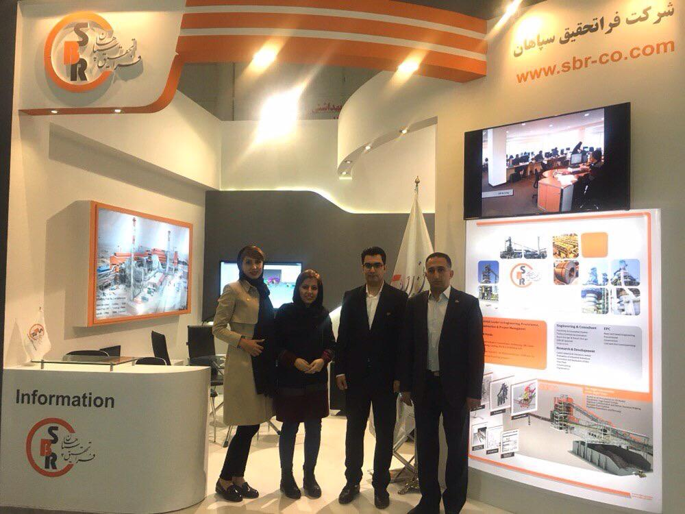The presence of SBR Co. at the International Steel Exhibition 2019