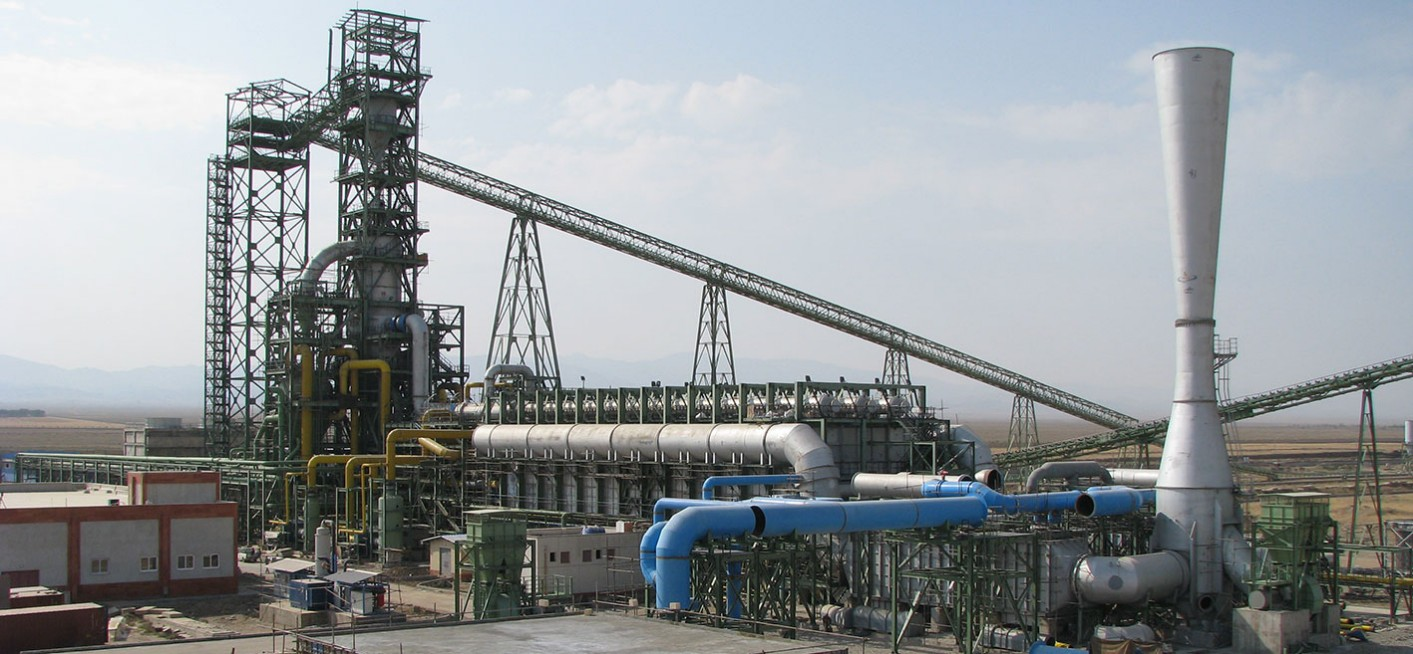 Direct Reduction Plant at Saqqez